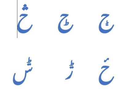 Alphabet Praimery_rsz.jpg